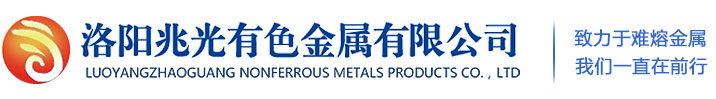 Luoyang Zhaoguang Nonferrous  Metals Co., Ltd.